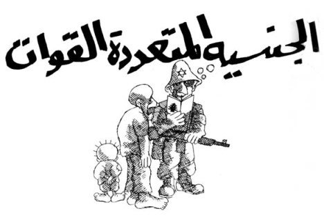 Naji Al1