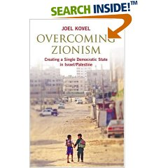 OVECOMING ZIONISM